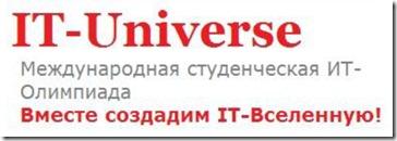 Письмо_приглашение_ВУЗ
