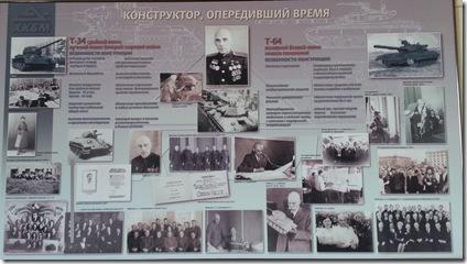 HgdG9_croper_ru