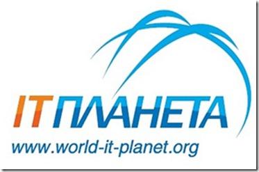 IT-planet11