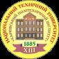 Відділ діловодства та канцелярія
